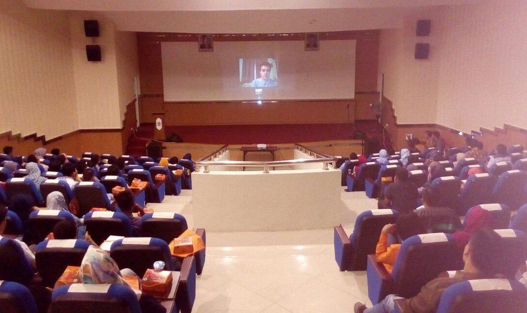 Web-Seminar Internasional Tentang Manajemen Bahan Kimia